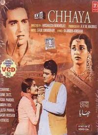 Best Chhaaya (1961) song lyrics collection - LyricsTashan